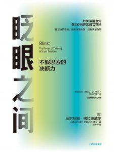 《征服的怒潮》(pdf+mobi+epub+txt+azw3)电子书下载