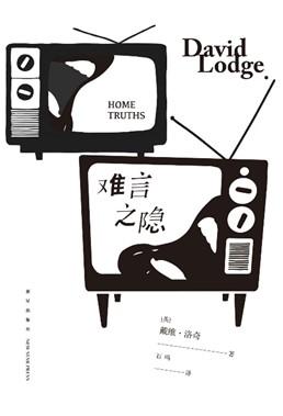 《难言之隐》 电子书(pdf+mobi+epub+txt+azw3)