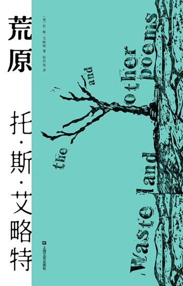 《荒原》电子书(pdf+mobi+epub+txt+azw3)